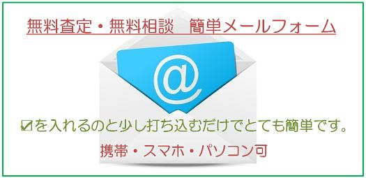 mailmailkuru525