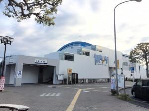 京成本線 実籾駅|長作町|実籾駅|不動産|土地のご紹介