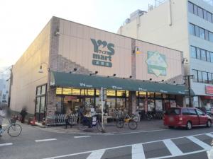 Y'Sマート 実籾店|長作町|実籾駅|不動産|土地のご紹介