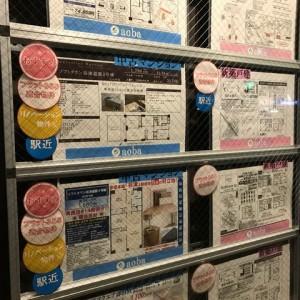 京成津田沼駅エリアの不動産探し・売却は青葉住宅販売にお任せください