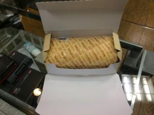 習志野市谷津のケーキ屋さん「ヨコヤマ」