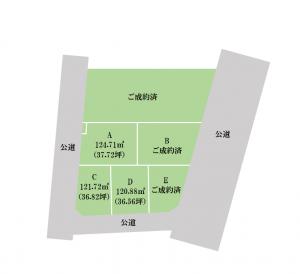 習志野市花咲1丁目の建築条件無し売地 JR幕張本郷駅