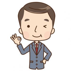 津田沼エリアの不動産売却は青葉住宅販売にお任せください