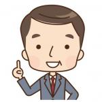 京成津田沼・JR津田沼のエリアの不動産売却は青葉住宅販売にお任せください