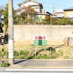 【売地】JR検見川駅徒歩12分