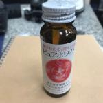口内炎にオススメな薬・サプリメントベスト3