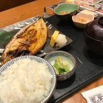 習志野市・幕張【ランチ】お昼ご飯に魚料理を食べたくなったらココ!