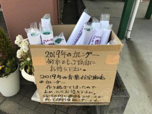 千葉県・習志野市の不動産のことは青葉住宅販売にお任せください。不動産の買取・査定・仲介お任せください。