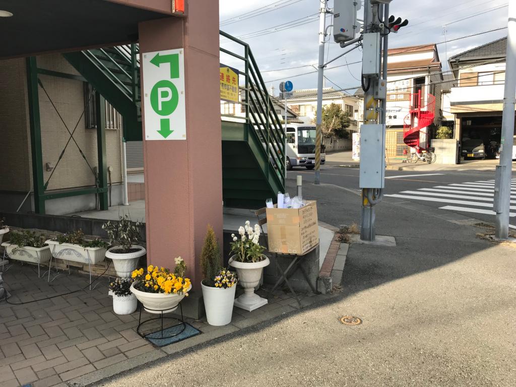 2019年、青葉住宅販売のカレンダー。千葉県・習志野市の不動産のことは青葉住宅販売にお任せください。不動産の買取・査定・仲介お任せください。
