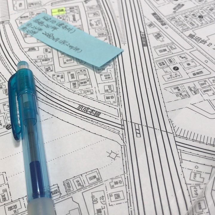 習志野市の相場を知りたい方!勉強中の大城さんの資料をご覧いただけます