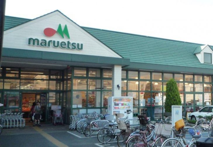 マルエツ津田沼南店|美味しい甘いみかんがおいてある