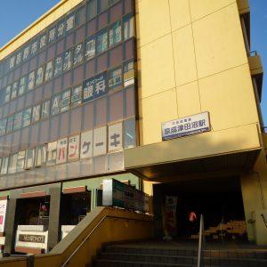 京成津田沼駅|写真