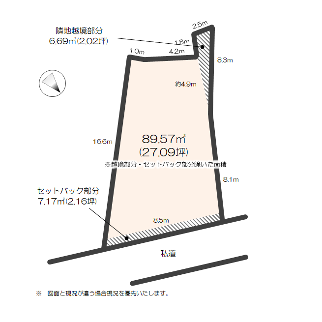千葉市花見川区幕張3丁目の売地の区画図
