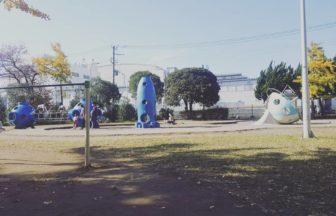 千葉市花見川区幕張町の公園、通称ロケット公園